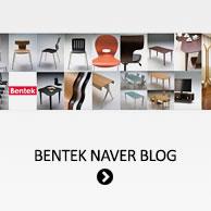 벤텍블로그 네이버블로그
